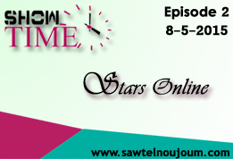 Showtime – Episode 2 – Stars Online
