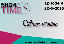 Showtime – Episode 4 – Stars Online