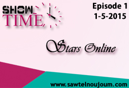 Showtime – Episode 1 – Stars Online