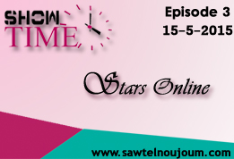 Showtime – Episode 3 – Stars Online