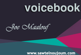 Voicebook with Joe Maalouf