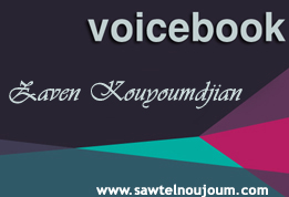 Voicebook with Zaven Kouyoumdjian