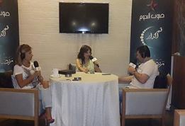 Rabih El Asmar & Carine Salameh